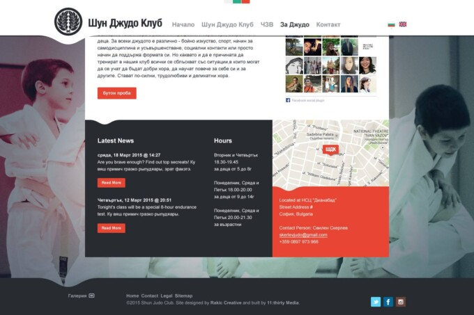 Home Page (Bottom View)