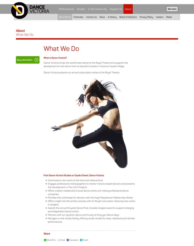 Static Content Page
